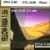 Линзы полимер Maksema 1.56 Yellow-Fara HMC/EMI