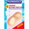 Глазной пластырь Pharmadoct